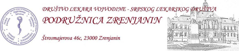 Podružnica lekara Zrenjanin